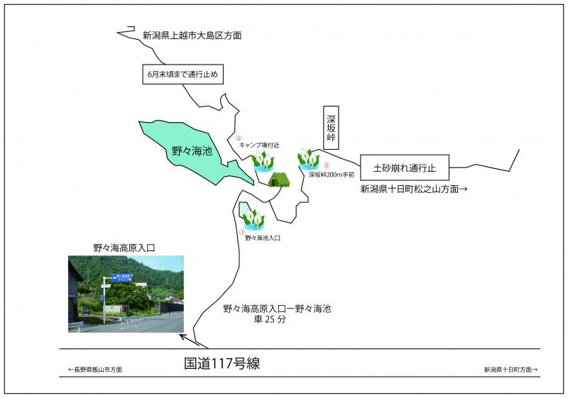 野々海池地図完成
