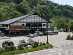 栄村物産館「またたび」
