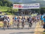 ツール・ド・苗場山 栄村100kmサイクリング