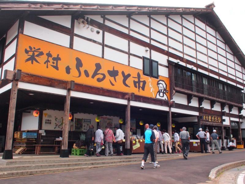 栄村物産館「またたび」|味わう|【公式】栄村秋山郷観光協会