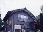 苗場荘【新型コロナ対策宣言の店】