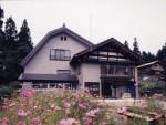 民宿 丸山荘【県民支えあい 信州割SPECIAL 宿泊割】