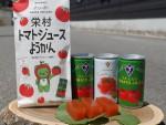 栄村トマトジュースようかん