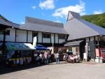 地域おこし協力隊コラボ企画「秋山・郷の市2018」開催