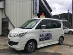 秋山郷温泉タクシー
