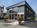 栄村震災復興祈念館