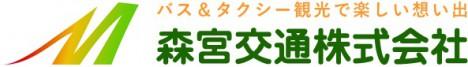 森宮交通ロゴ