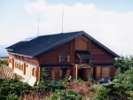苗場山自然体験交流センター(2018年10月25日までの営業)